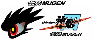 TEAM MUGEN confirm participation at 2015 Isle of Man TT Races