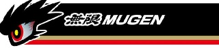 MUGEN TT Zero 2017 - Riders Announced